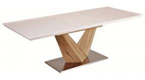 ALARAS stół rozkładany lakierowany
